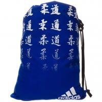 Мешок для кимоно Adidas Satin Carry Bag Judo adiACC123 сине-белый